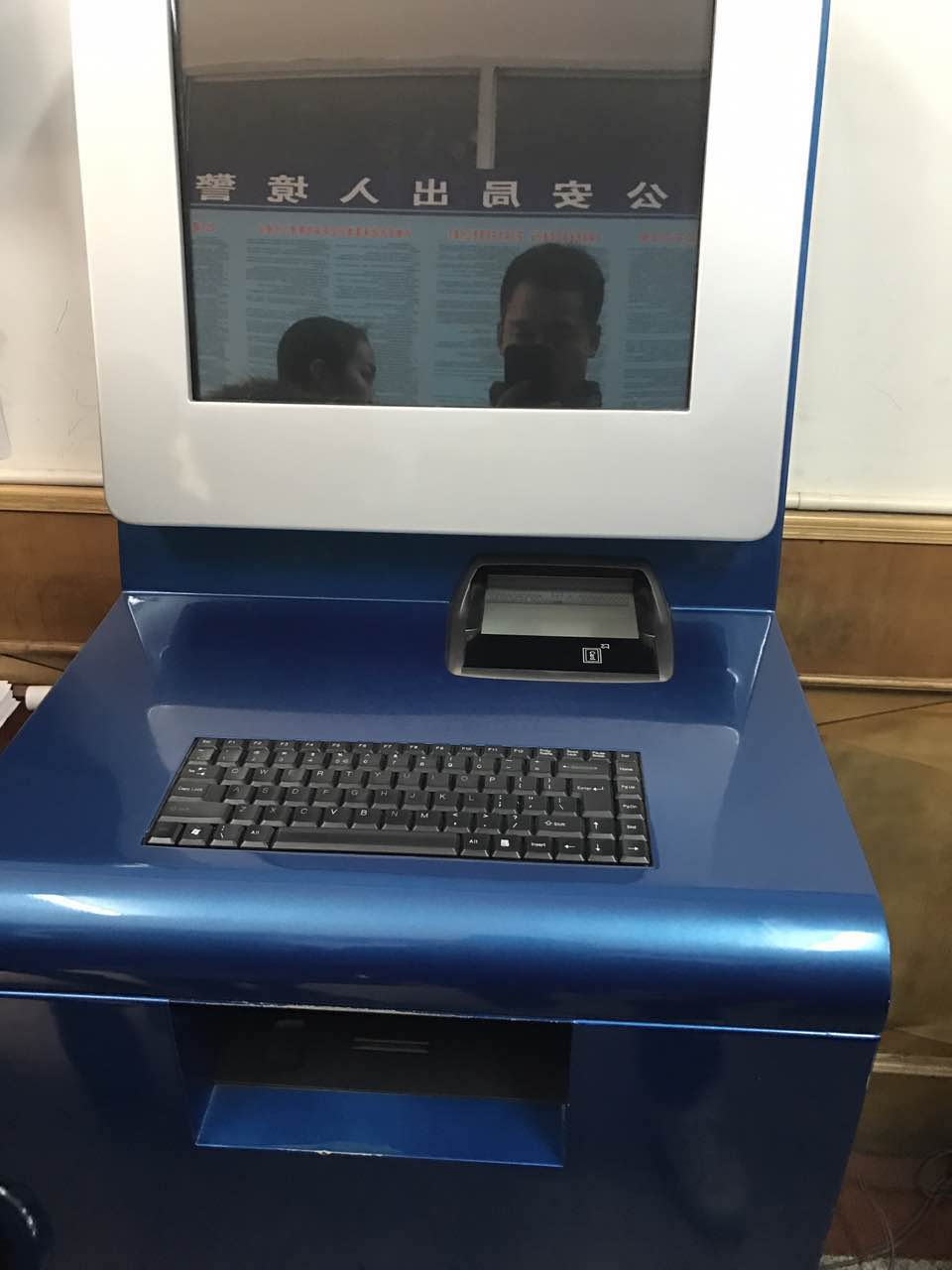 Kiosk Passport reader