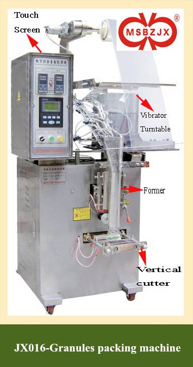 JX016-Measuring Cup Type Auto-Packaging Machine