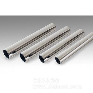 N08367 Stainless Steel Tube/Pipe