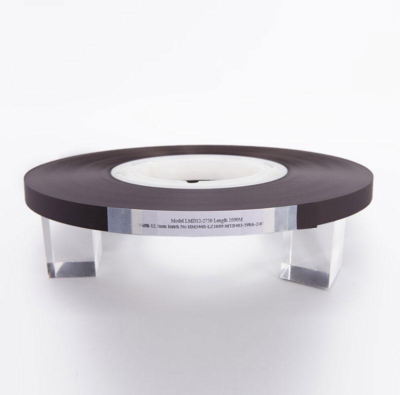 Hi-Co magnetic strip tape (2750)