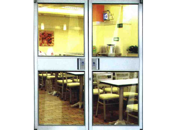 aluminium glass entry swing kfc doors