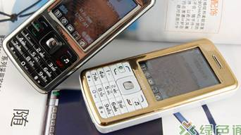 ZG205 Cheapest dual sim  mobile phone with all function