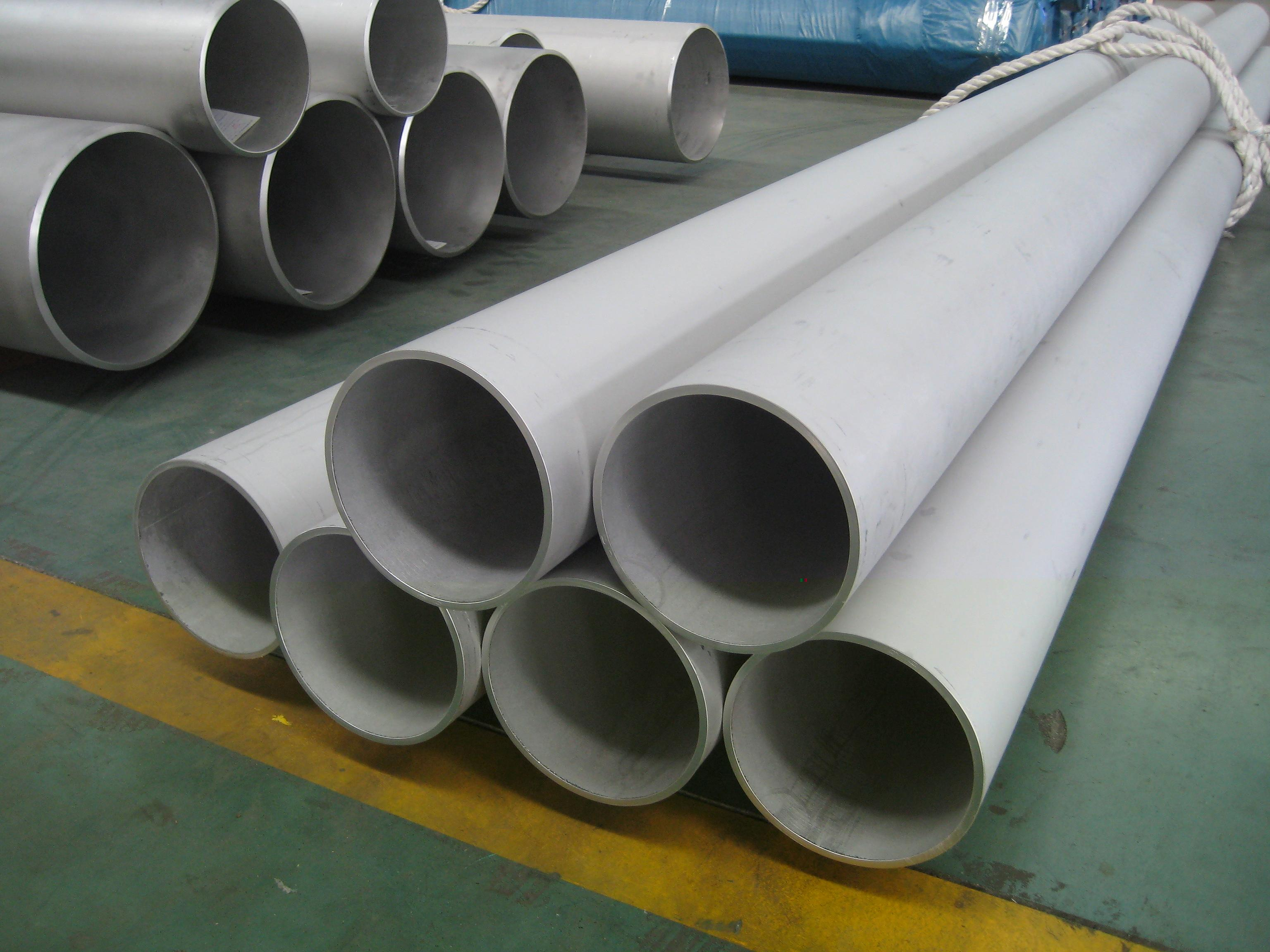 32750 Super Duplex Stainless Steel Tube