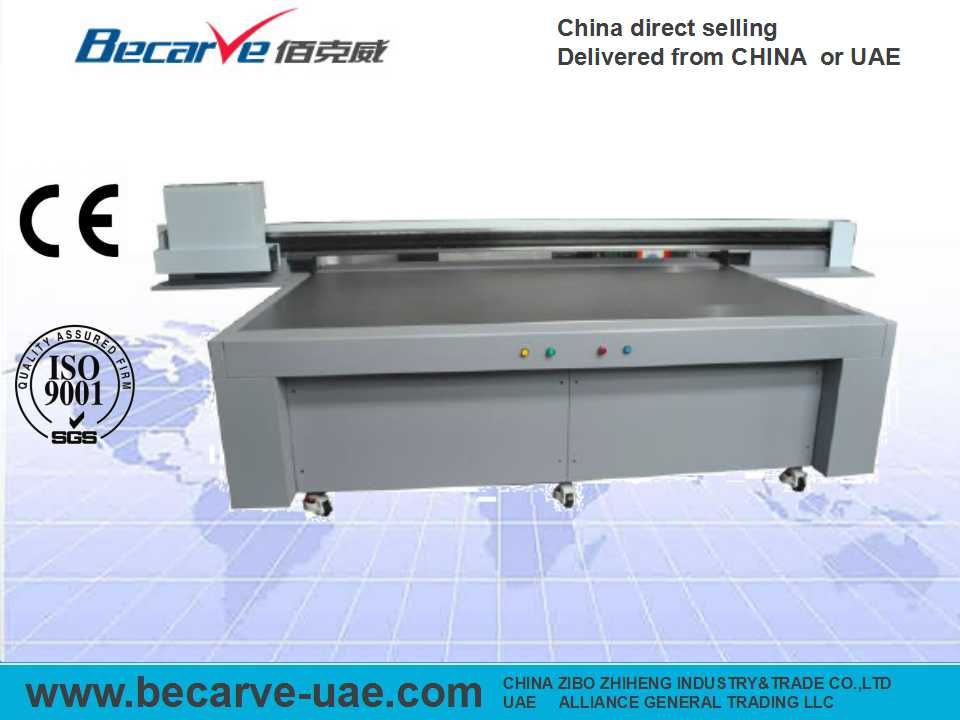 LED uv printer, flatbed printer. ricoh head printer