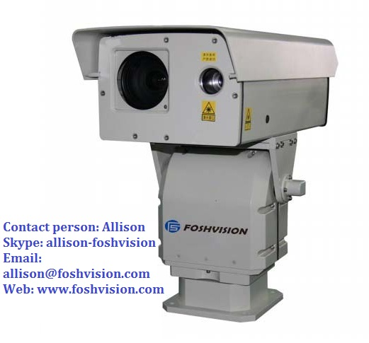PTZ Laser Night Vision Camera with Intrusion Alarm