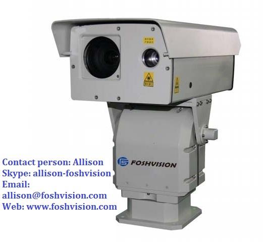 PTZ Laser Night Vision Camera with Intrusion Alarm