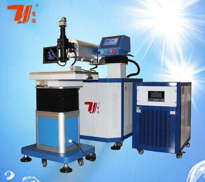 Chinese gold supplier laser mould repair welding machine for sale