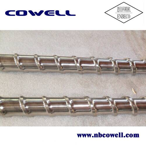 screw barrel for PP processing