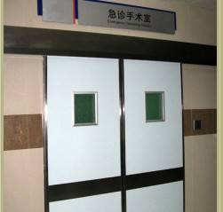 Automatic Double Sliding Hospital Doors