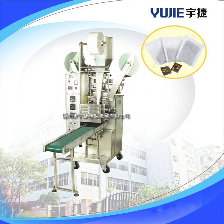 YD-11 Automatic Quantitation tea-bag Packaging Machine