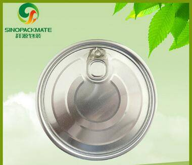 502# Aluminum EOE,Easy Open End,can lids for powder can