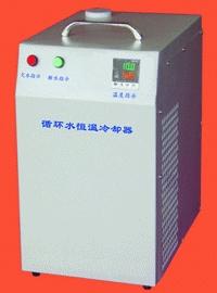 Thermoelectric Recirculating Liquid Chiller-XSB150