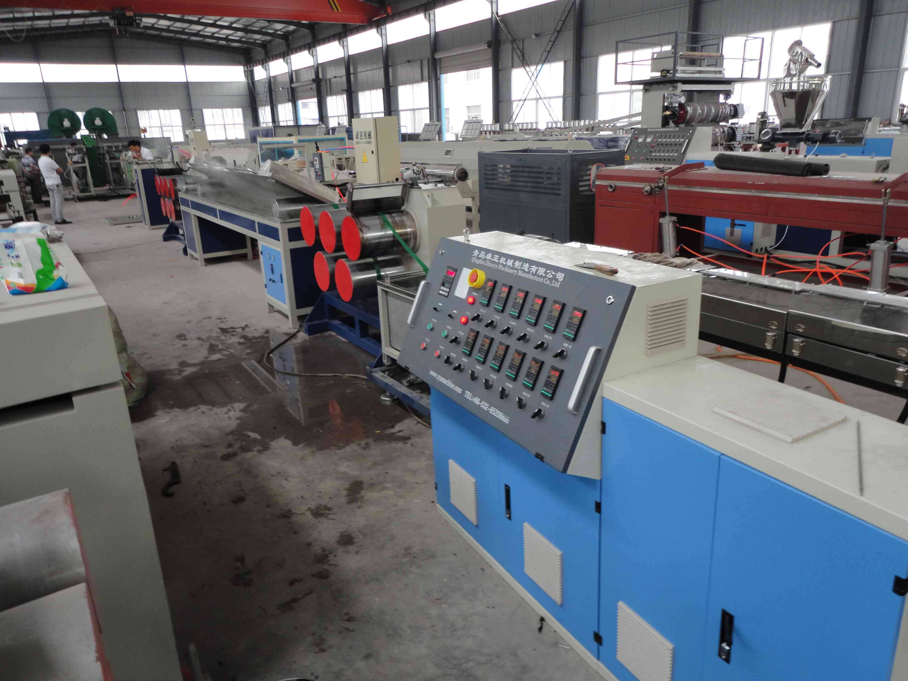 PET FISHING NET WIRE DRAWING PRODUCTION LINE