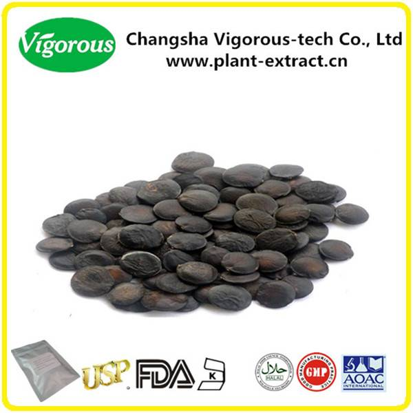 5-HTP Extract/50%-98% 5-hydroxytryptophan extrait powder/griffonia simplicifolia seed extract 5-htp