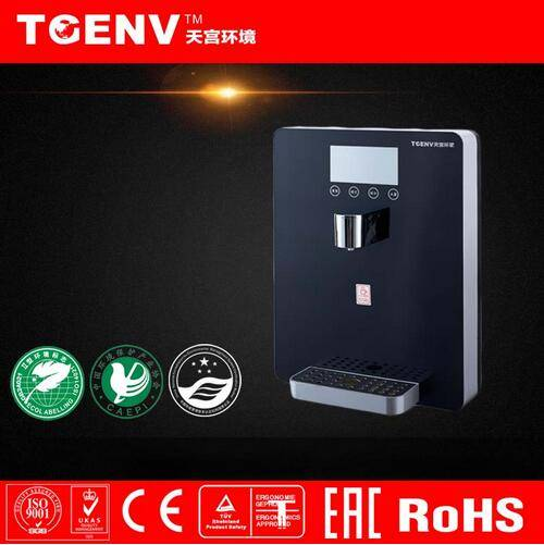 Water Purifier New Alkaline Water Ionizer with Ce