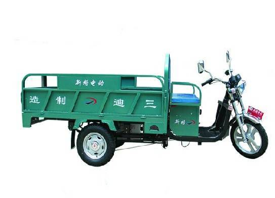 three wheel electric bicycle for cargo