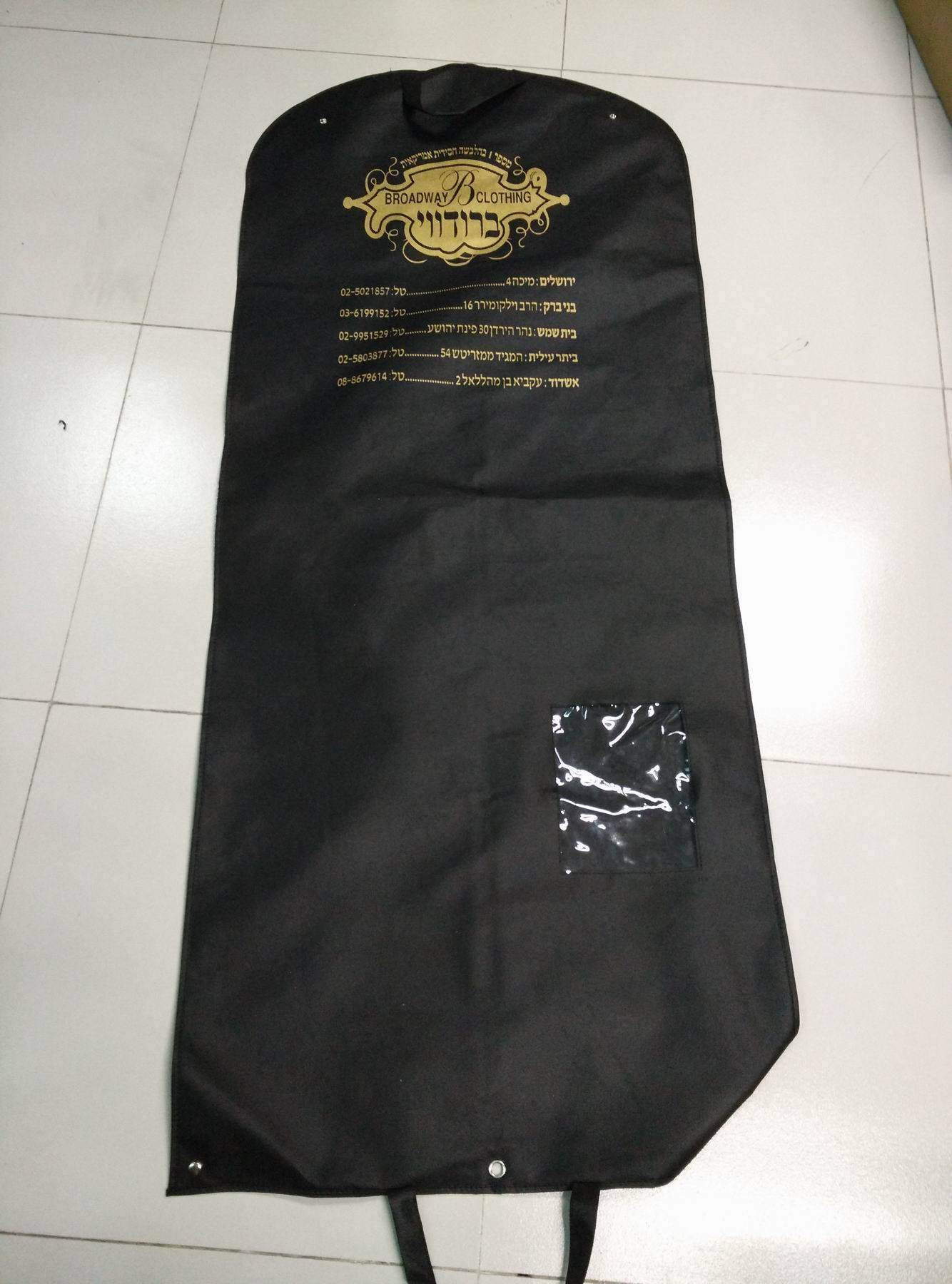 garment bag,garment cover,suit bag