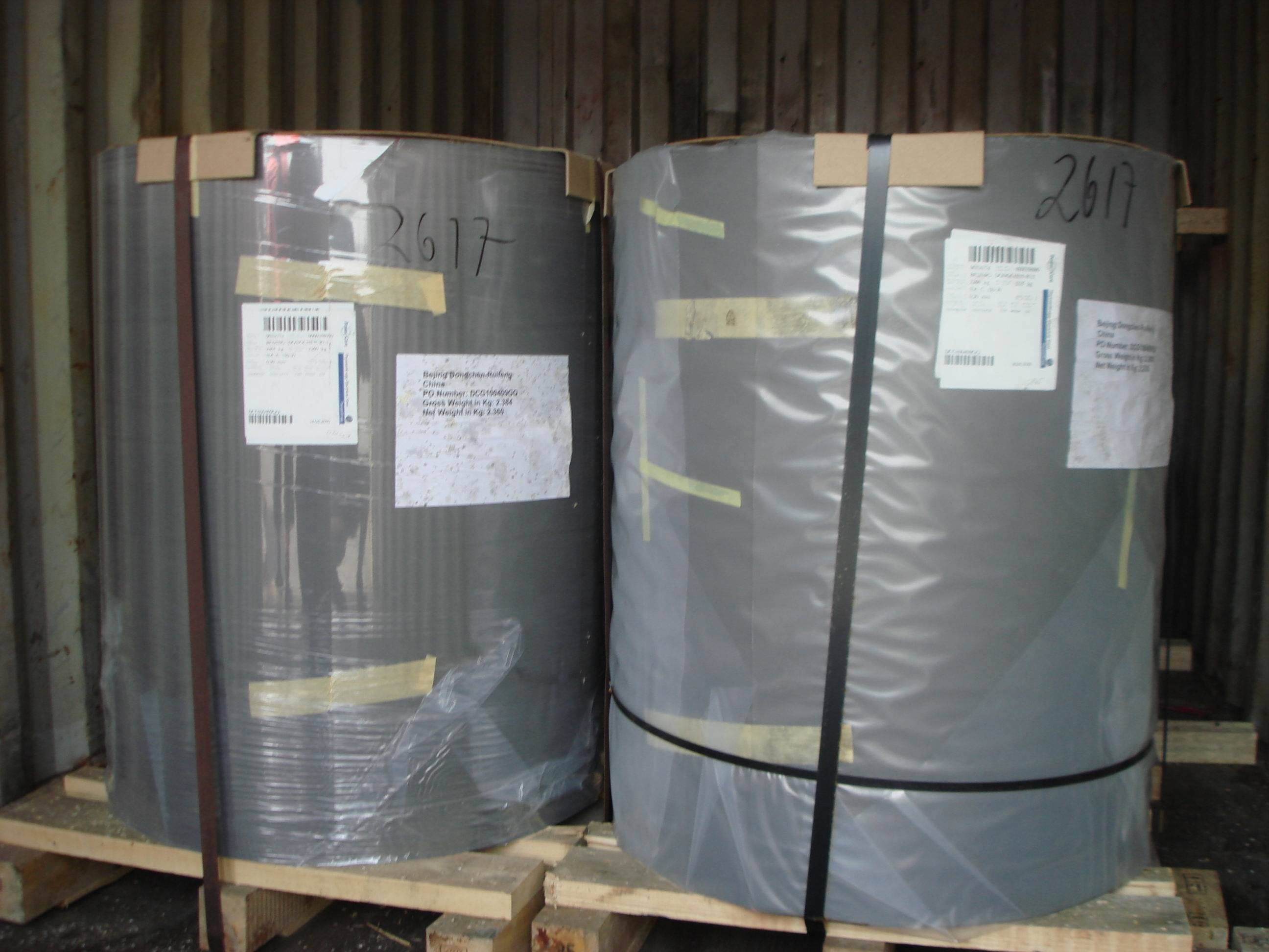 Cold Rolled Grain Oriented (electrical steel)