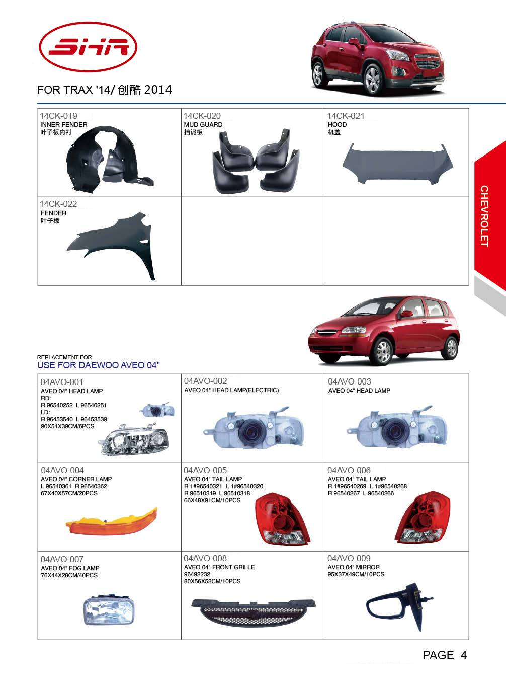chevrolet Daewoo aveo 2014 aftermarket  body spare parts