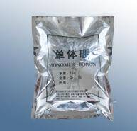 high purity boron nutride(cas10043-11-5) free sample