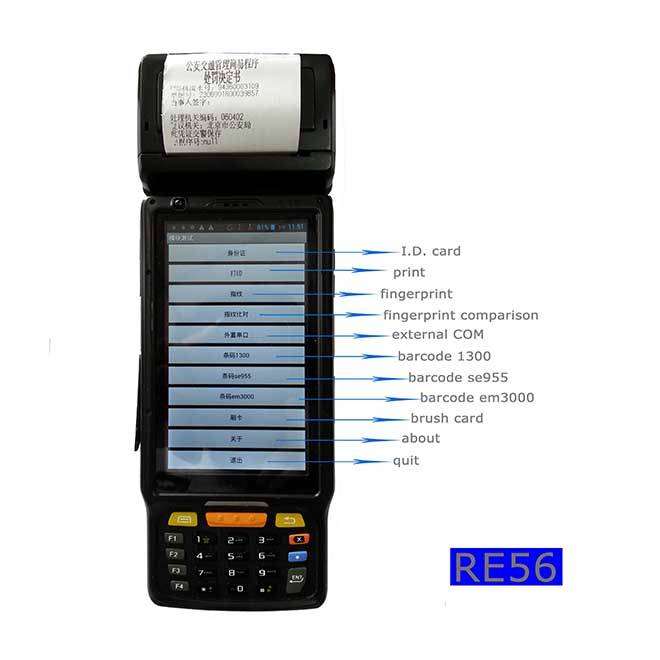 Multifunctional Mobile Terminal With Printer Model No Re56