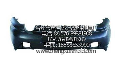 automotive mould/bumper mould/auto bumper mould/automotive bumper