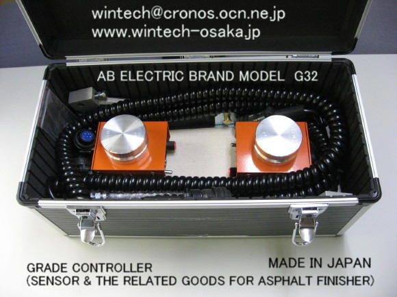 "BRAND NEW ""AB ELECTRIC"" MODEL G32 GRADE CONTROLLER  (SENSOR & THE RELATED GOODS) OF ASPHALT FINISHER"