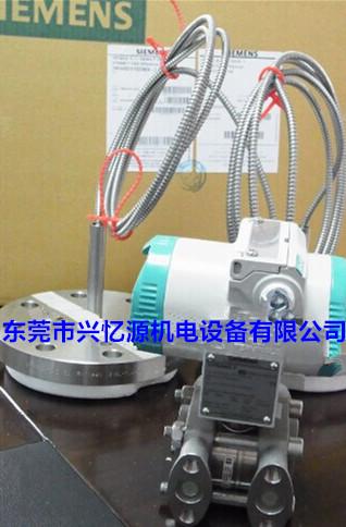 DSIII pressure transmitte7MF4033-1CA10-2AB6-ZA01Y01Y15SIEMENS