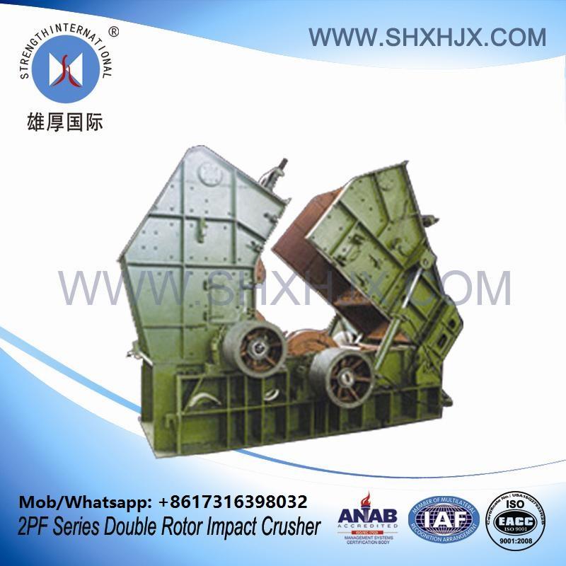Mining Machinery 2PF Double Rotor Impact Crusher