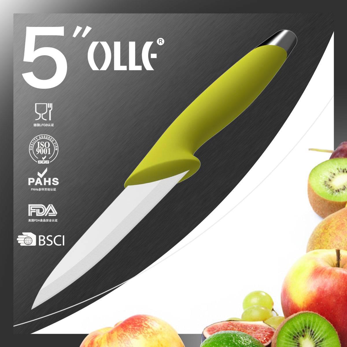 Promotional Kitchen Item 5 Inch Ceramic Knife