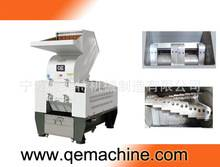 Plastic Granulating Machine High-speed Granulator