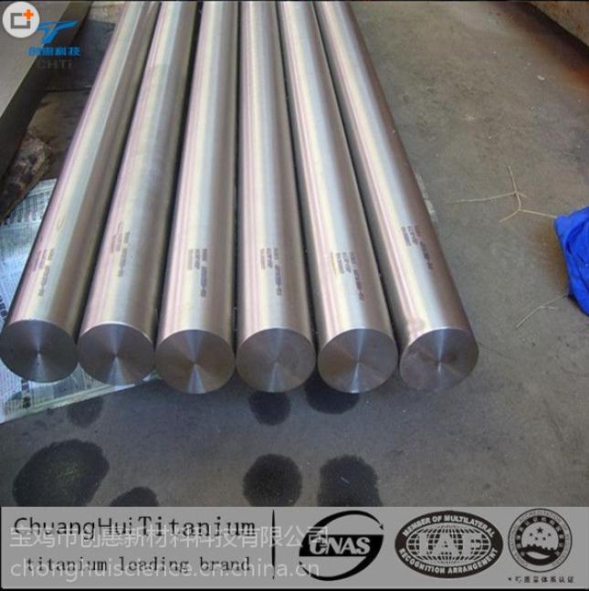 TC4 alloy titanium alloy bar high quality titanium alloy bar