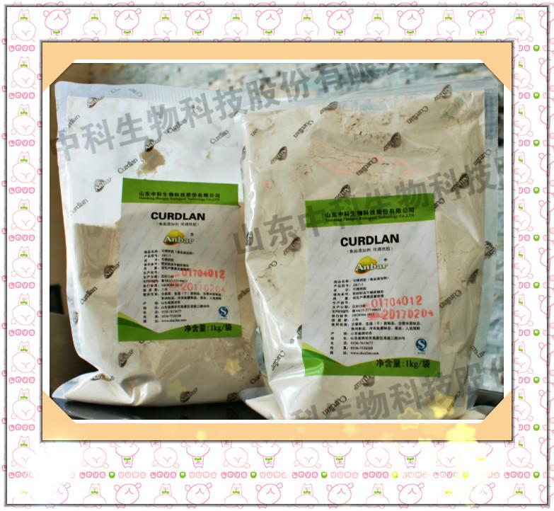 Food additive , thickeners , curdlan Gum, thermal gel