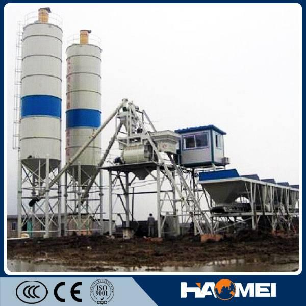 YHZS25 small portable concrete batching plant