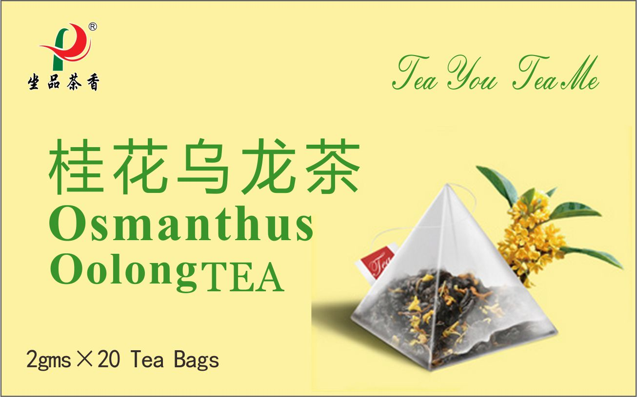 Chinese Healthy Herbal Osmanthus Oolong Tea bag