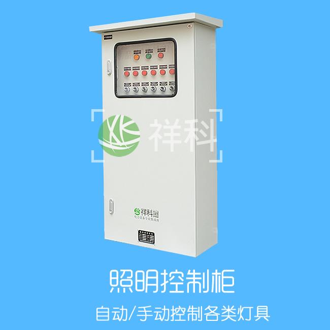 Illumination control cabinet