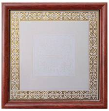 New Home Interior Decorative Artistic Aluminum Ceiling Panel