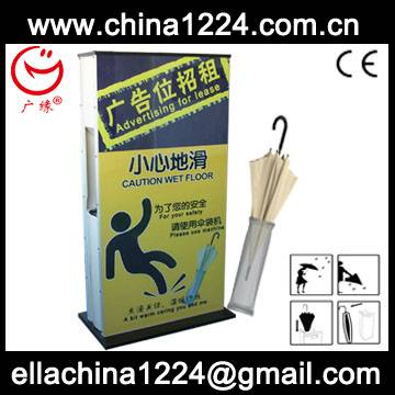 New media type Super large advertising space and wet umbrella wrapper all in one
