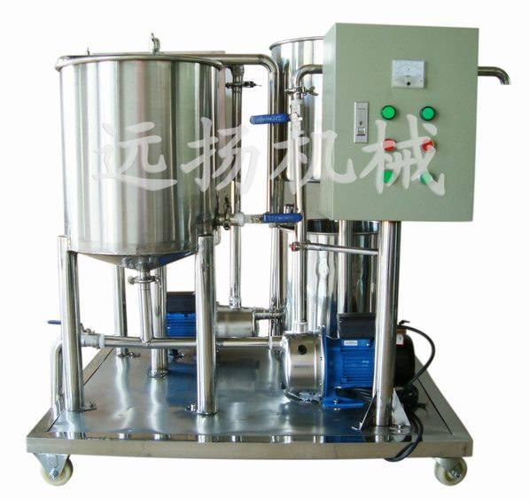 export hair condition making machine emulsifying equipment
