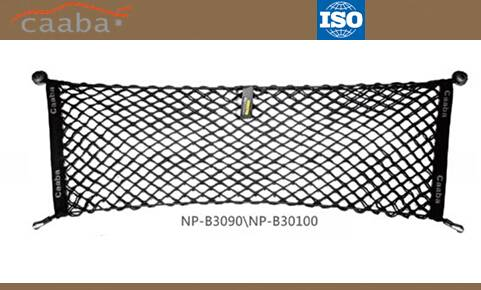 Hot Sale Car Trunk Net
