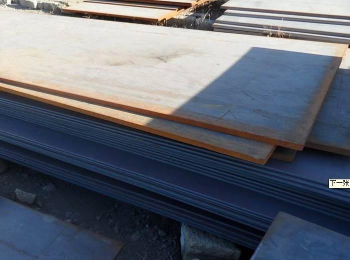 steel r3 r3s r4 r45 r73 rq65 s/znc s100s10c