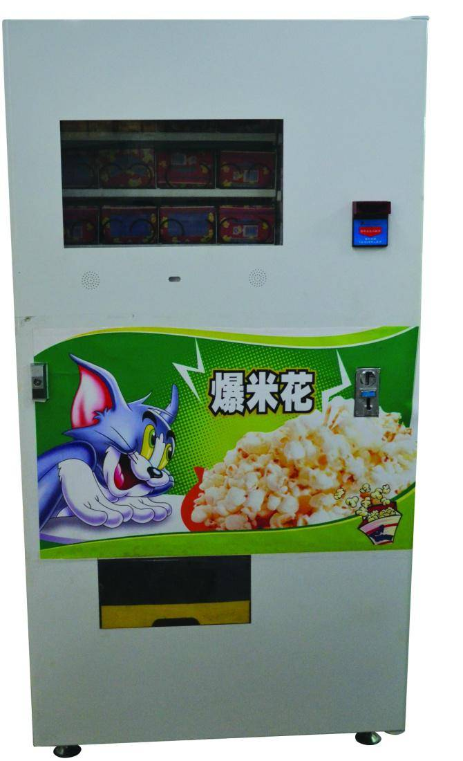 2KW Popcorn Vending Machine