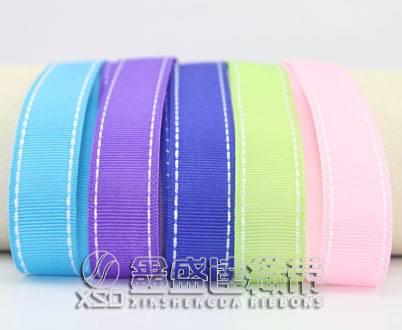 Eco-friendly Nylon Stitched Grosgrain Ribbon