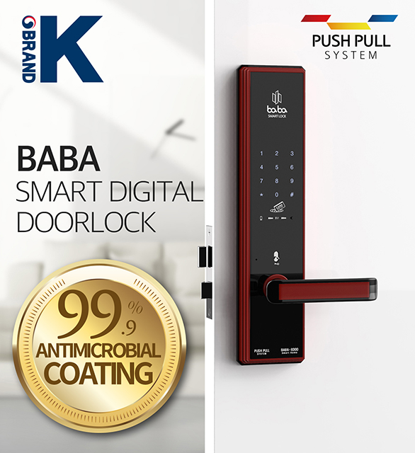 Smart card door lock BABA-8300 Swipe Card Electronic Handle Door Lock