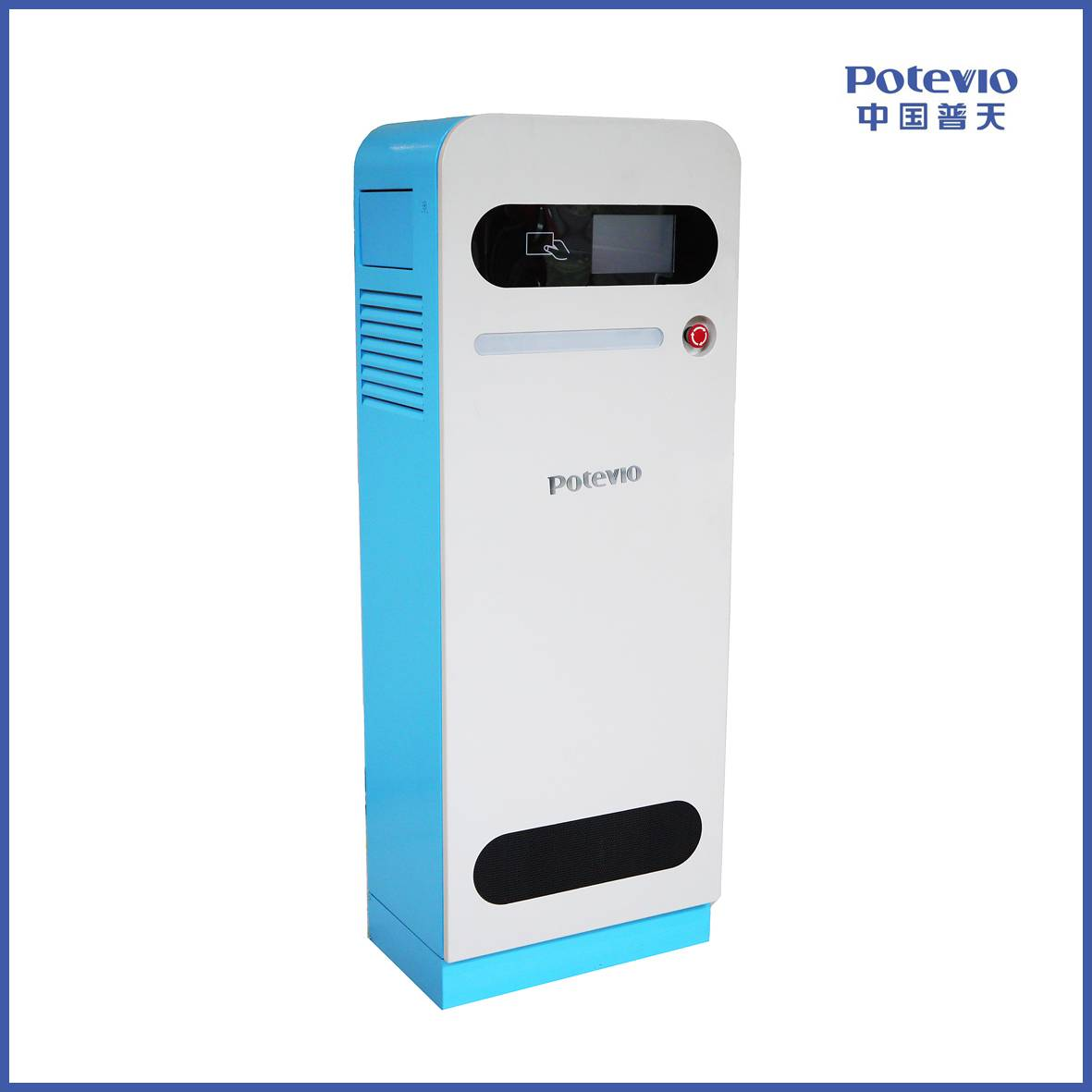Electrical Vehicle Battery Charger- POTEVIO CHINA