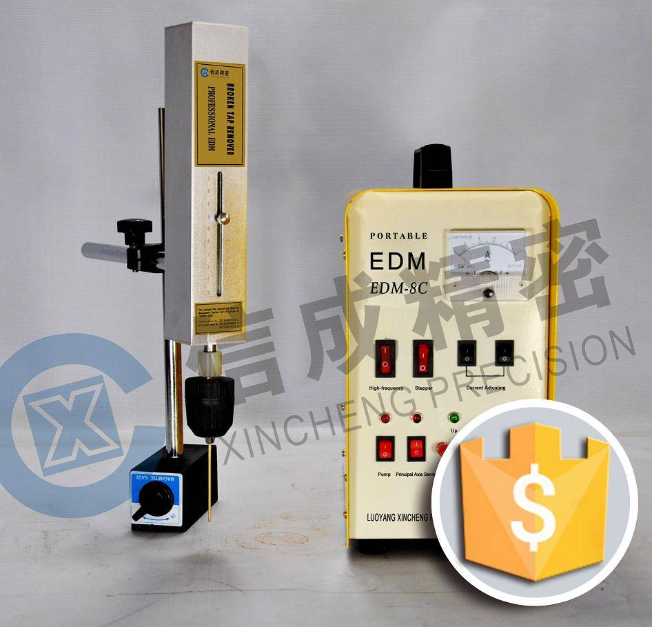 Small electric discharge machine tap remover