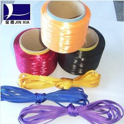 Polyester Nylon, Nylon, Polyester Fiber