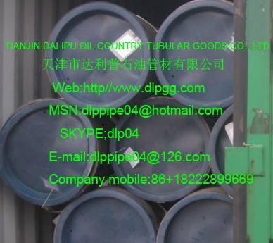 7 seamless casing pipe k55 BTC (API 5CT)