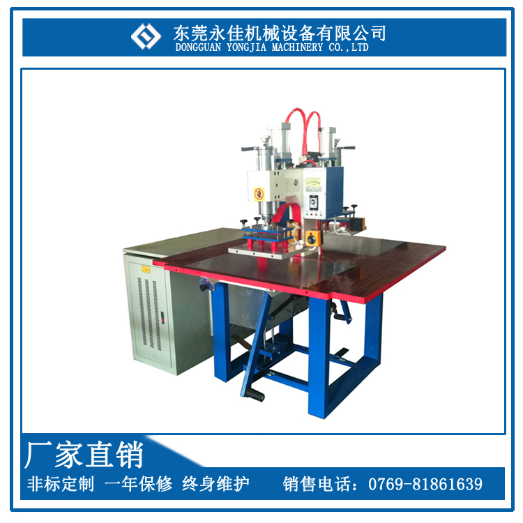 Multifunctional Welder double-head pneumatic pedal high frequency pvc welding machine