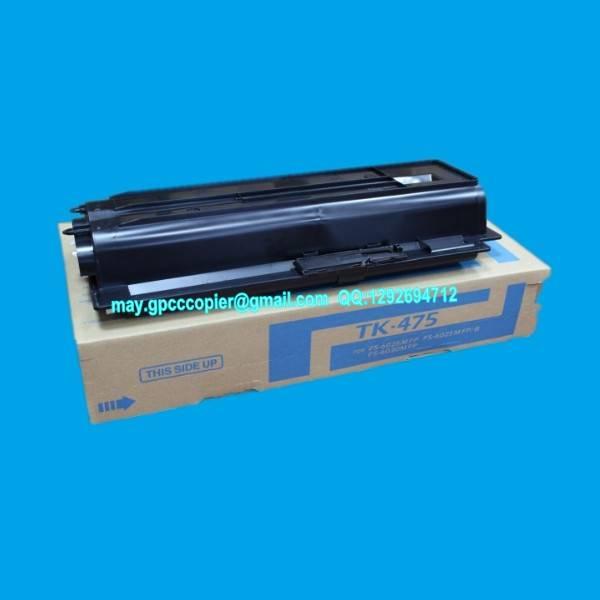 TK-475 | Kyocera Black Toner Cartridge | 1T02K30NL0 | Consumables